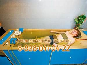 Лучшие санатории лечение артроза