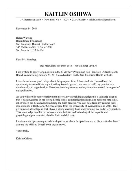 sane cover letter template resumes aix system