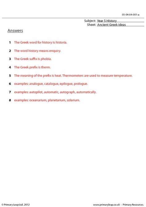 history  greek words    today worksheet