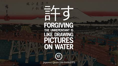 japanese words  wisdom inspirational sayings  quotes