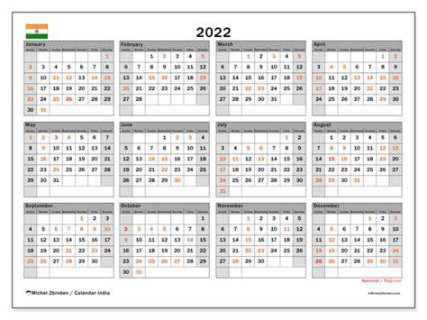 Umd Calendar 2022.U M D C A L E N D A R 2 0 2 2 Zonealarm Results