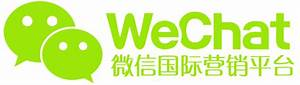 Wechat Logo Png | www.pixshark.com - Images Galleries With ...