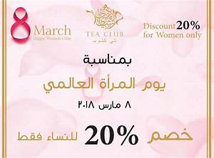 Celebrate Women's Day with these promotions! - Qatar Eating