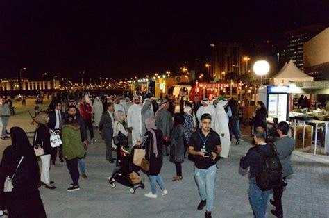 Photo Gallery: Bahrain Food Festival inaugurated