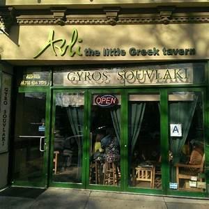 Avli Little Greek Tavern