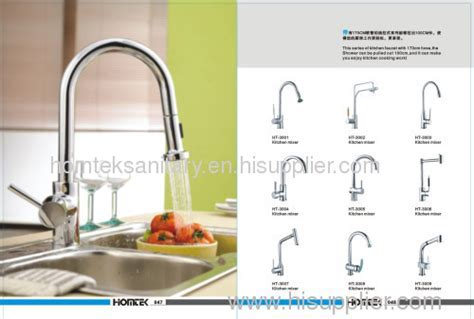 sanitary ware, faucets kitchen sink, faucet accessories