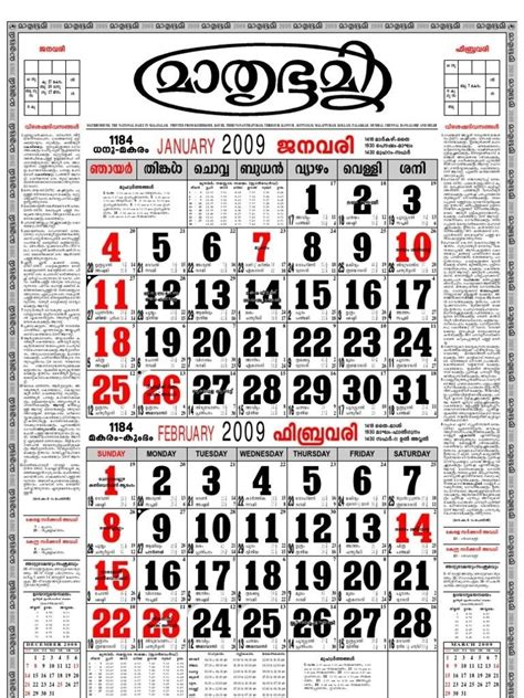 pick malayala manorama september calendar