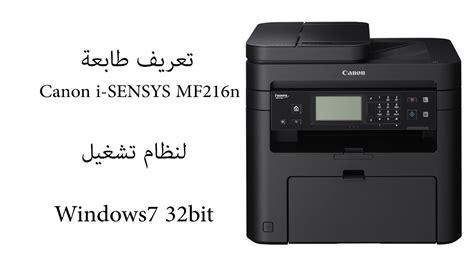 تحميل تعريف طابعة canon 2420 تنزيل برامج التشغيل للويندوس 7 و xp و vista و 8 و 8.1,10 32 بايت و 64 بايت. تعريف طابعة كانون 2900 / طريقة تحميل تعري٠طابعة Canon Lbp 3460 Youtube ...