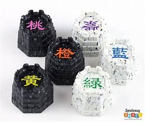 Spielzeug Auf Englisch : spielzeug empfehlung kamisado f r kinder ab 10 jahren ~ Orissabook.com Haus und Dekorationen