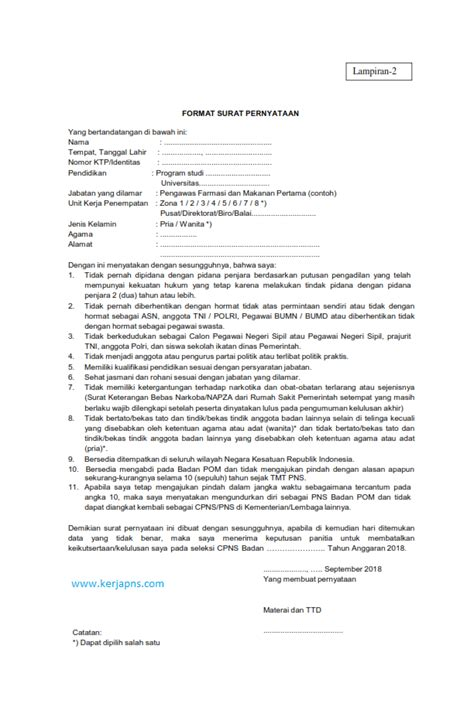Contoh Surat Pernyataan Cpns by Surat Pernyataan Cpns 2019 Info Pns Dan Lowongan Kerja