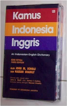 inggris indonesia kamus
