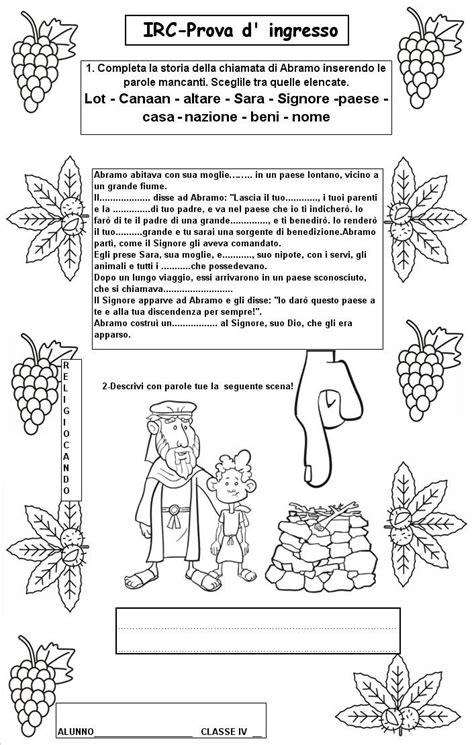 Schede D Ingresso Scuola Primaria by Prova Di Ingresso Di Religione Cattolica Per La Classe
