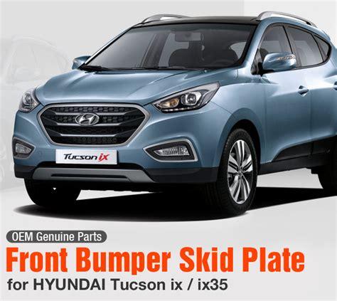 Hyundai Oem Parts by Oem Genuine Parts Front Bumper Skid Plate For Hyundai 2014