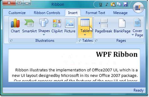 net control  achieve  office style ui   application