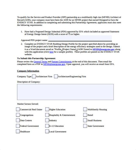 real estate partnership agreement templates