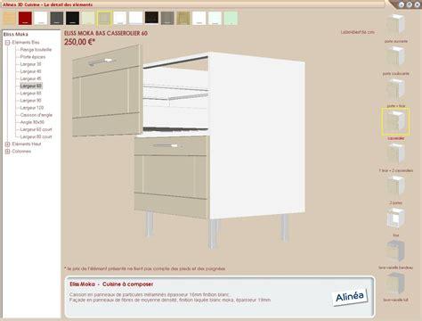 logiciel conception cuisine 3d gratuit logiciel 3d cuisine