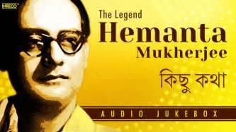 Popular Bengali Film Songs