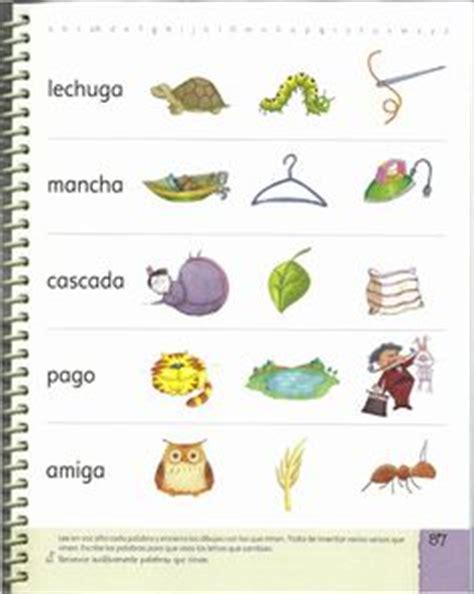 juguemos a leer buscar con actividades de lenguaje search and