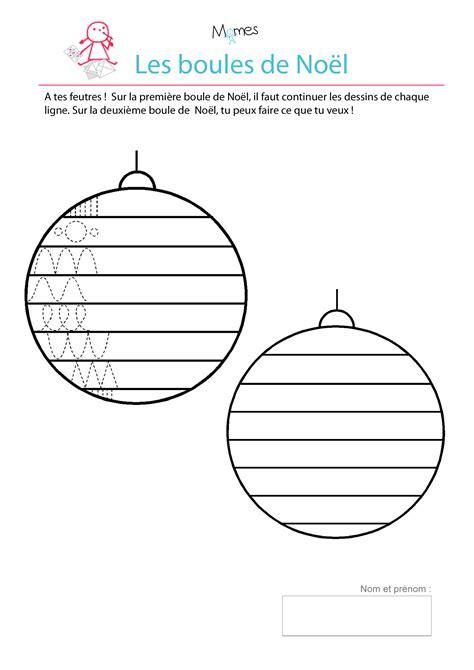 jeu de cuisine en ligne gratuit dé les boules de noël exercice de tracé momes