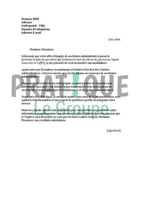 emploi secretaire medicale debutant lettre de motivation pour un emploi de secr 233 taire administrative d 233 butante pratique fr