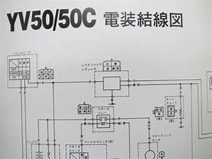 Yamaha V50 Wiring Diagram
