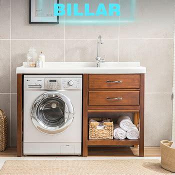 Kleines Bad Mit Waschmaschine by Apartmentprojekt Kleines Badezimmer Waschtischunterschrank