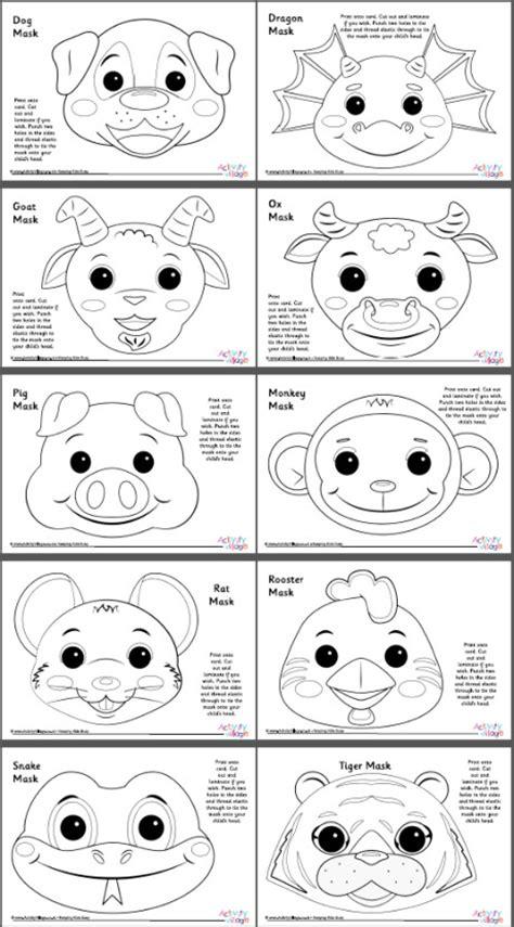 printable animal masks  chinese  year printable
