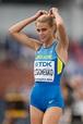 Yuliya Levchenko Photos Photos - IAAF World U20 Championships - Day 6 - Zimbio