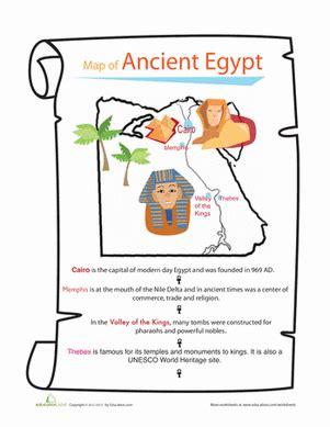 ancient egypt map worksheet education