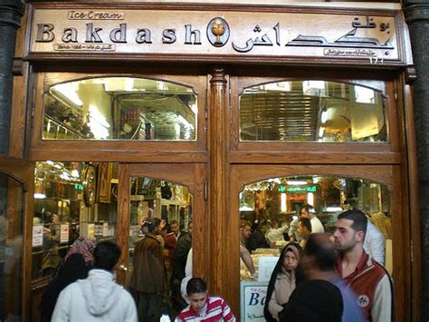 Syria 23 - Damascus - Bakdash ice cream parlor | Entrance ...