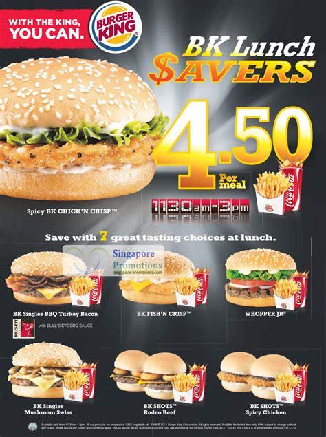 burger king  bk lunch savers  aug