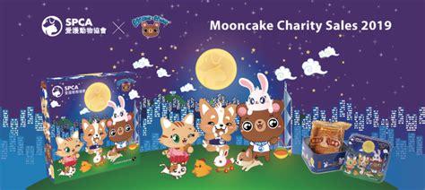 spca hong kong mooncake charity sales