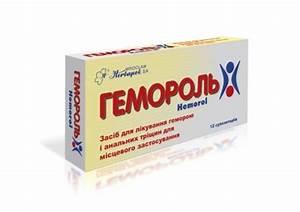 Геморрой после гриппа