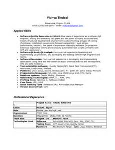 manual tester resume for fresher 100 best software testing resume exle resume format resume format in pdf file
