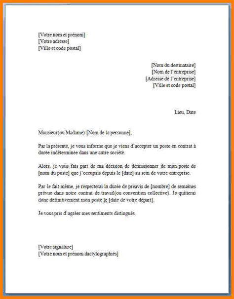 modèle lettre de démission période d essai 14 lettre de d 233 mission p 233 riode d essai lescahiers jeremie