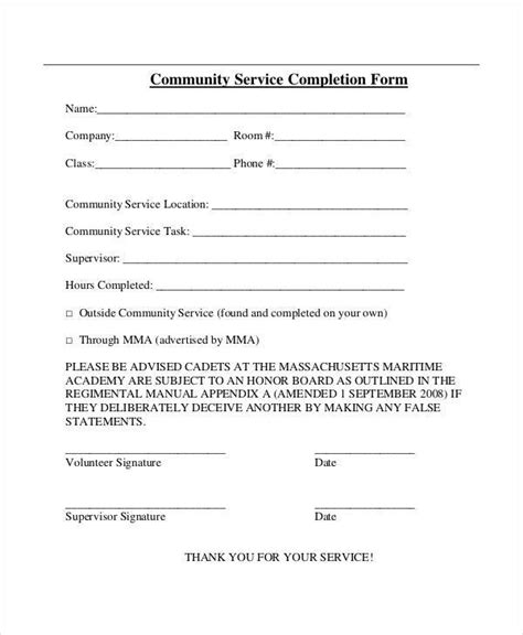 community service completion letter service forms format 20922   Community Service Completion Form1