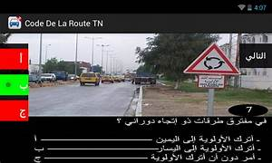 Code De La Route Question : code de la route tunisie android apps on google play ~ Medecine-chirurgie-esthetiques.com Avis de Voitures