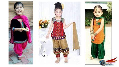 girls punjabi suit designs designer salwar suit