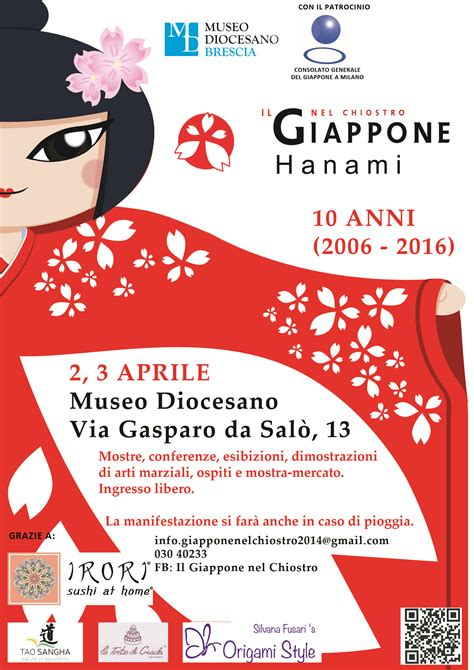 Consolato Giapponese A by Vernissage 30 Settembre 17 30