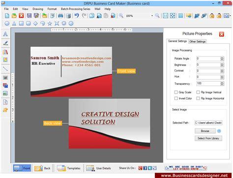 business cards designer software create visiting