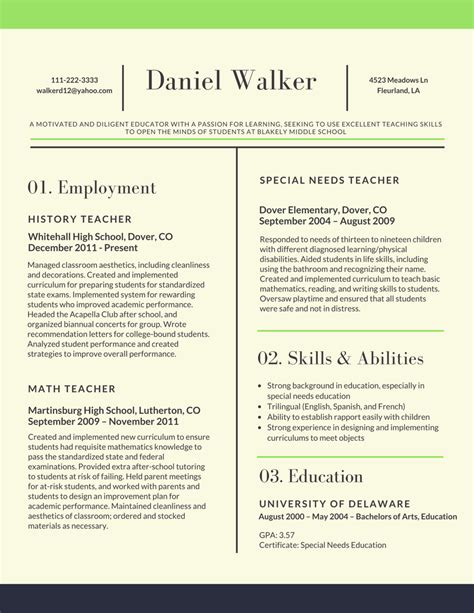 resume sles for teachers 2017