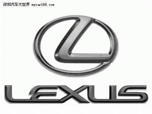 汽车车标图片及名称 车标大全图片及名称 车标图片及名称 精彩推荐 辽宁青年网