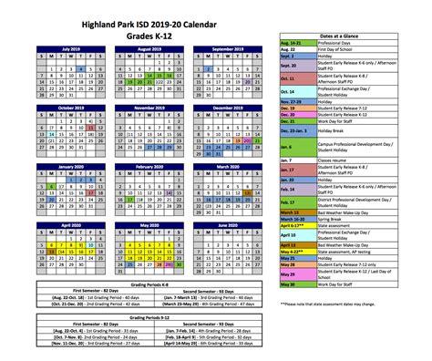 hpisd calendar calendars highland park independent school