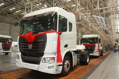cc truck secured big order  iran china truck