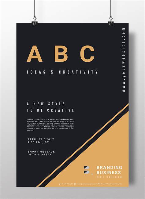 black elegant poster design