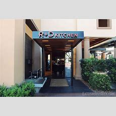 R+d Kitchen Review And Photos  Newport Beach, Ca