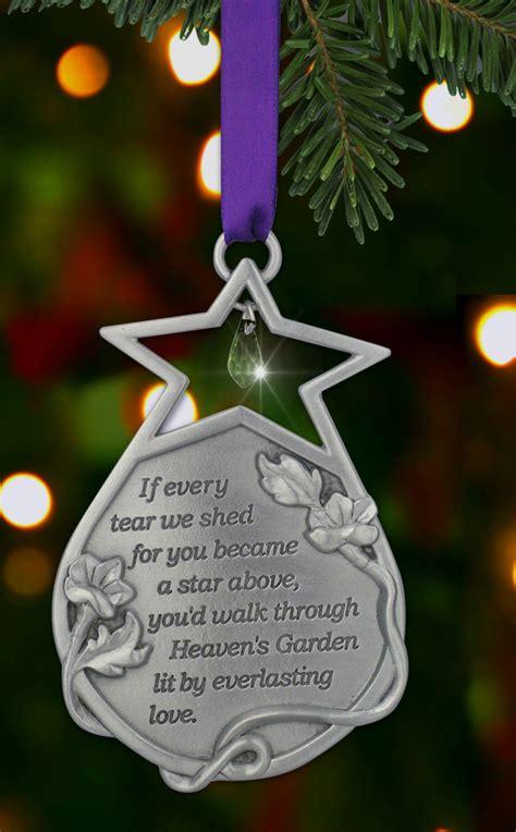 memorial ornament everlasting love
