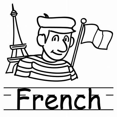 Words Basic French Clip Abcteach Word Clipart