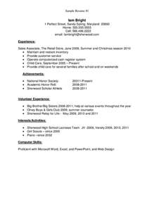 exle of a high school graduate resume sle resume for high school graduate free