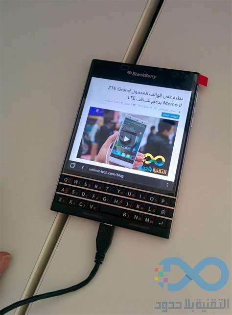 e blackberry passport blackberryhack
